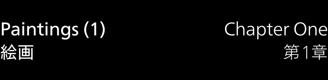 __Block__08